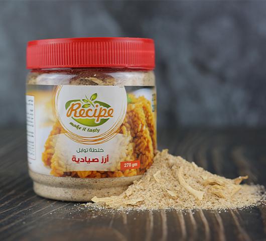 Sayadiyah rice