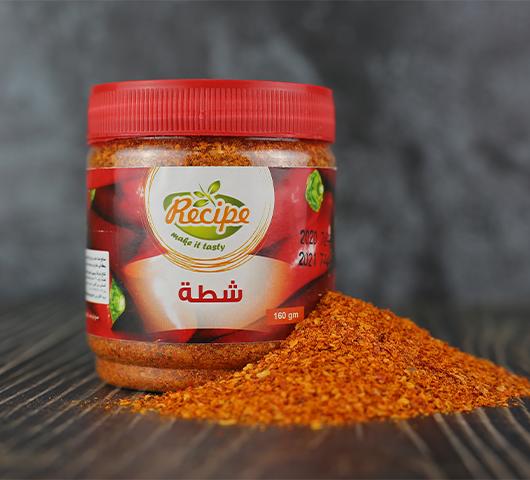 Pure Chili Powder